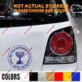 Mossad Dichtung Aufkleber Aufkleber Auto Vinyl Israel Agentur pick größe farbe keine bkgrd