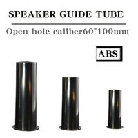 HIFIDIY LIVE Speaker Guide Tube  6.5 8 10 12inch BASS Subwoofer Loudspeaker Inverted Tube Port Auxiliary ABS open Hole 60~100mm|Speaker Accessories|Consumer Electronics -