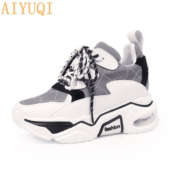 AIYUQI Women Sneakers 2020 Spring New Wild Thick-bottomed Sneakers Increased Women Shoes Color Matching Air Cushion Shoes