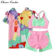 Комплект бикини из 3 предметов детский купальный костюм с защитой