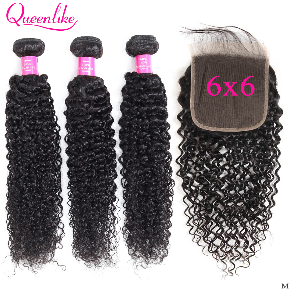 Malaysian Kinky Curly Bundles With Closure Queenlike 100% Human Hair Bundles Non-Remy M 6x6 Big Size Lace Closure And Bundles