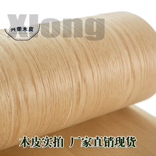 L:2.5Meters Width:600mmThickness:0.25mmNatural Wide Kraft Paper White Oak Pattern Wood Skin Natural Solid Wood White Oak Pattern стоимость