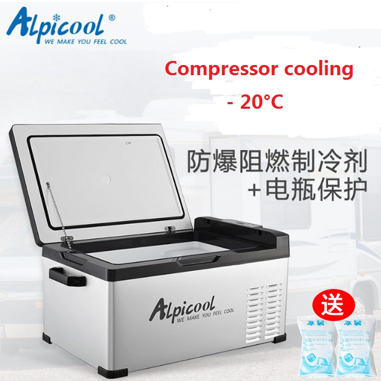 -20C 22/25/30/40/50/75L Compressor Refrigerator Car Home Dual-use 12v24v Portable Fridge Camping Freezing Refriger APP Control