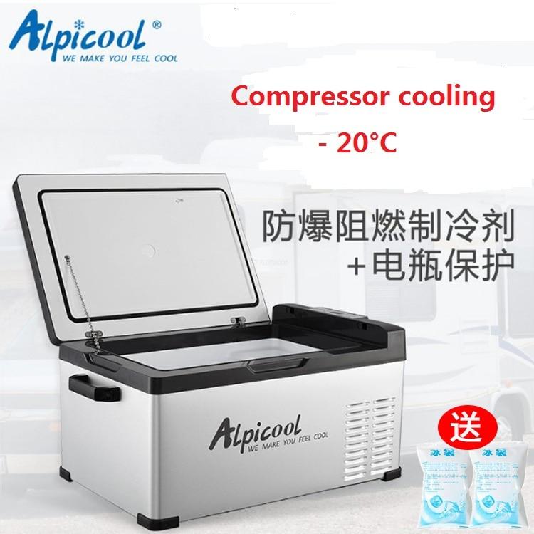 -20C 22/25/30/40/50/75L Compressor Refrigerator Car Home Dual-use 12v24v Portable Fridge Camping Freezing Refriger APP Control