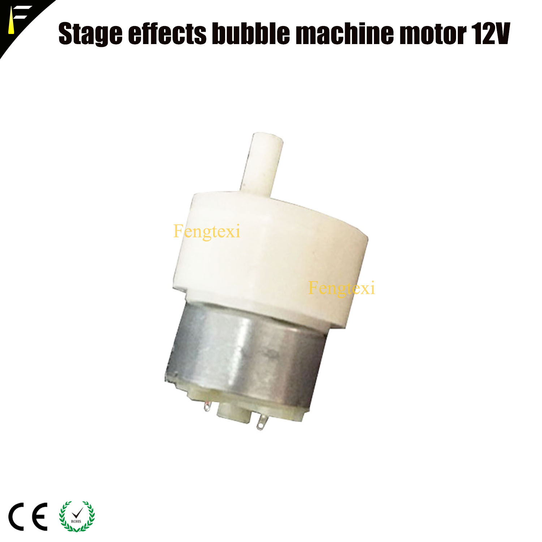 New Stage Disco Bubble Machine Motor Dc12V RPM 45r/min Mini Motor Double Wheel Foam Machine Motor