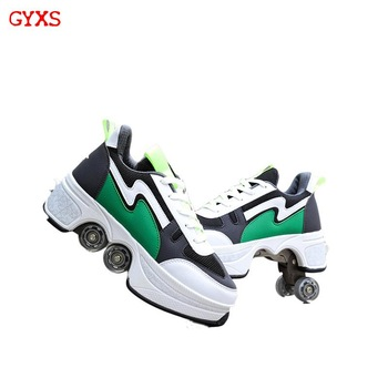 2020 Gyxs New Colors Hot Roller Skates 4 Wheels Adults Unisex Casual Shoes Children Skate, Childrens Gifts