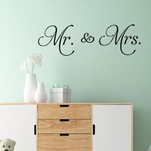 new fashion Romantic Mr Mrs Wall Sticker Living Room Bedroom Wallpapers Decal Home Art Decor & design romantic and unique