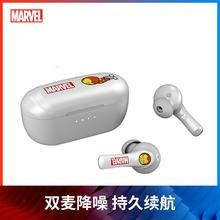 Marvel steel real wireless dual mac шумоподавление 50 bluetooth