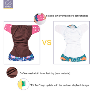 Image 2 - Elinfant 패션 새로운 4pcs diape 삽입 + 1pc 젖은 가방 빨 커피 메쉬 천 기저귀 커버 조정 가능한 재사용 가능한 기저귀