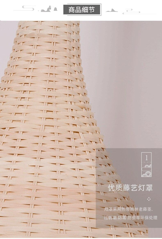 Luminária de chão japonesa, lâmpada decorativa moderna