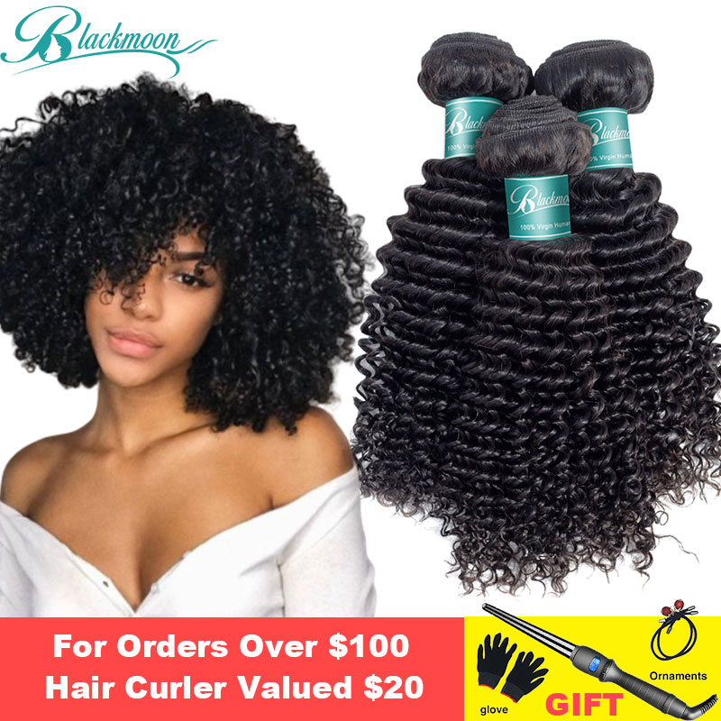 Mongolian Kinky Curly Hair Bundles Afro Kinky Curly Hair Curly Human Hair Bundles Weaves 3 Bundle Deals 24 26 Inch Bundle Hair