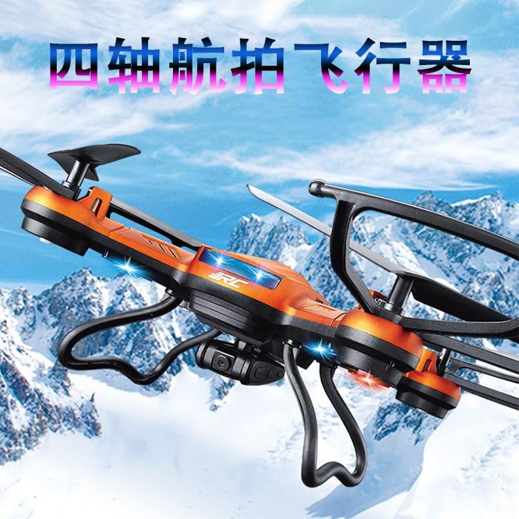 Jjrc H12c Remote Control Aircraft Quadcopter High-definition Aerial Photography Camera A Key Return Headless Mode