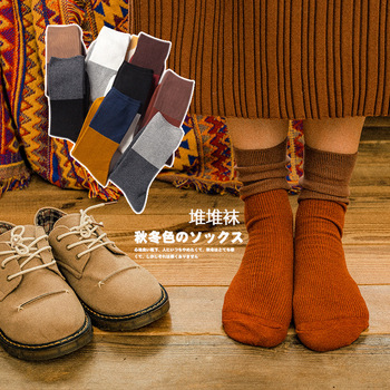 20 Pairs/set Ladies Loose Socks Cotton Fashion Socks Vertical Stripes Color Solid Color Long Tube Pile Socks Japanese Style