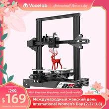Voxelab Aquila V2 Diy Kit 3D Printer Print Maat 220*220*250 Mm Met Hervatten Afdrukken 3d Принтер voor Beginners