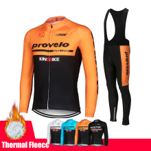 Winter Cycling Set Thermal Fleece Bike Clothing MTB Bicycle Clothes Winter Cycling Jersey Set Men Maillot Ropa Ciclismo Invierno цена 2017