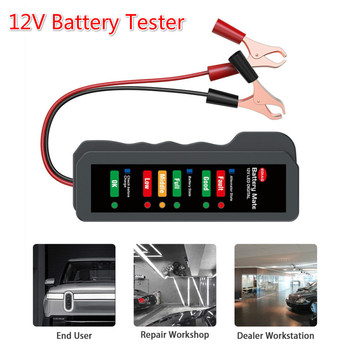 Digital 12V Battery Tester Six LED Display Alternator Electronic Load Test Car Truck Motorcycle Junk Cell Test Tool Instruments image