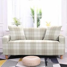 Решетки эластичный диван обложка все включено скольжению крышки сиденья диван полотенце высокое качество дома