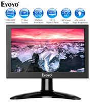 "Eyoyo EM07H 7"" IPS HDMI CCTV Monitor 1280x800 72% NTSC Computer TV Display LCD Screen High brightness BNC Security With VGA AV"