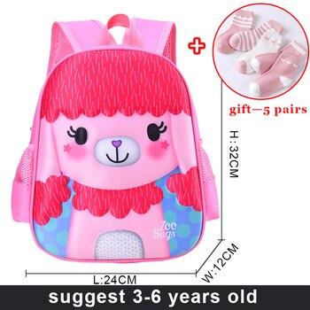 2020 New 3D Cartoon Children Backpacks Kid School Bags Baby Cut Toddler Girl Boys Book Bag Animal Backpack Kindergarten Bag - 07