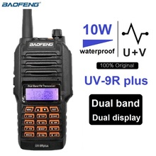 RU Stock Waterproof Walkie Talkie 10W Baofeng UV-9R PLUS Ham CB Radio Station VHF UHF uv9r Radio Transceiver Hunting 10-50km