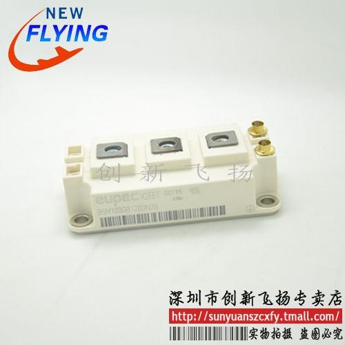 Original Produkt SKM300GA123D BSM35GP120G BSM100GB120DN2B K0566LC440 6MBI100FC-060 SKIIP28ANB126V1