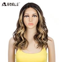 נובל ארוך גלי סינטטי שיער תחרה חלק פאת 20 Inch פאות עבור נשים שחורות חדש צבעים אדום מעורב פאת קוספליי סינטטי תחרה פאה