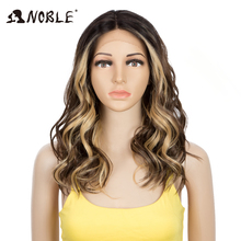 Noble Long Wavy Synthetic Hair Lace Part Wig 20 Inch Wigs For Black Women New Colors  Red Mixed Cosplay Wig Synthetic Lace Wig