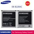 SAMSUNG оригинальный аккумулятор для телефона EB-B220AC 2600 мАч для Samsung Galaxy Grand 2 G7102 G710 G710K G710L G7105 G7106 G7108 G7109