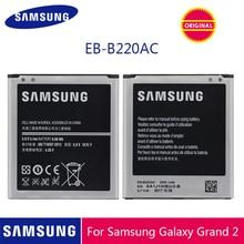 SAMSUNG Original Phone Battery EB B220AC 2600mAh For Samsung Galaxy Grand 2 G7102 G710 G710K G710L G7105 G7106 G7108 G7109