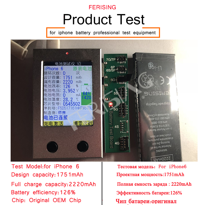 2200 мАч/аккумулятор 3500mAh для iPhone 6 6s плюс FERISING большой емкости телефон полимера внутренней батареи замена батареи в 6Plus