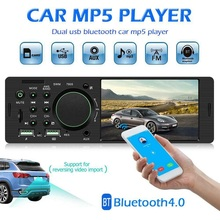 цены 4.1 Inch 1 DIN HD Radio Car MP3 Player MP5 Video Bluetooth FM Radio AUX USB Music Hands-free Call Stereo Hot