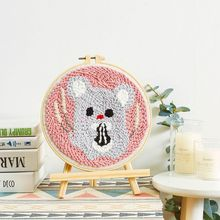 DIY Unfinished Embroidery Poked Kit Punch Needle Cross Stitch Material Beginner