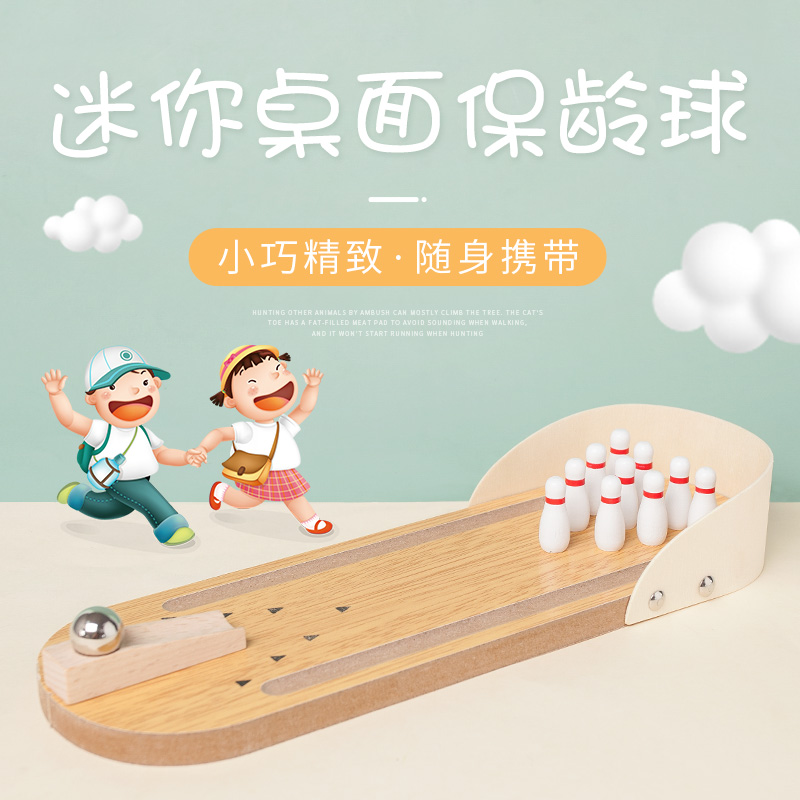 Mini Wooden Toy Bowling Ball Children's Baby Adult Fingertip Desktop Small Toy Steel Ball Board Game Party