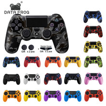 Data Katak untuk Sony PlayStation 4 PS4 Controller Protection Case Soft Silicone Gel Kulit Karet Penutup untuk PS4 Pro Slim gamepad(China)