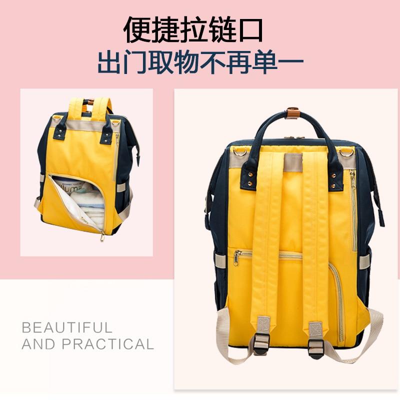 Diaper Bag Multi-functional Nursing Large-Volume Backpack Pregnant Women Maternity Package Feeding Bottle MOTHER'S Bag Mixed Col