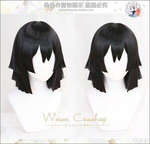 Image 2 - Demon Slayer: Kimetsu no Yaiba Iguro Obanai Cosplay Wig Black Heat Resistant Synthetic Hair Styled Wigs + Wig Cap