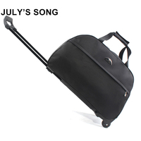 July's 歌荷物トラベルダットロリーバッグスーツケーストロリーバッグとホイール持ち込みバッグ