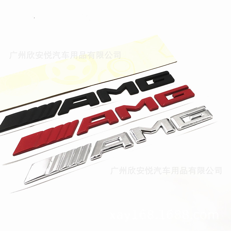 Suitable For Benz 17-18-AMG Car Logo Plane-AMG Rear Logo Black Red Silver Car Stickers