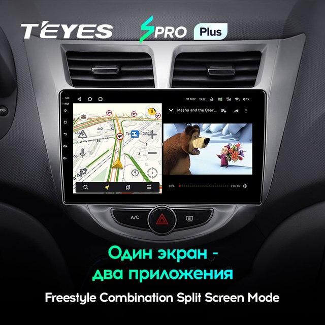 TEYES SPRO Plus Штатная магнитола For Хендай Солярис 1 For Hyundai Solaris 1 2010 - 2016 Android 10, до 8-ЯДЕР, до 4 + 64ГБ 32EQ + DSP 2DIN автомагнитола 2 DIN DVD GPS мультимедиа автомобиля головное устройство 5