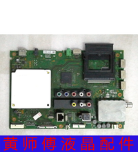 KDL-55W800A placa base 1-888-101-31 para LC550EUF-FFP2(China)