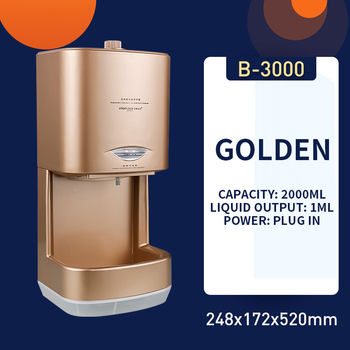 B-3000 Automatic Hand Sterilization Cleaner 220V Wall-mounted Spray Type Hand Disinfection Machine Sprayer Atomizer Hand Cleaner