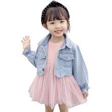 Ubrania dla dzieci dżinsowa kurtka dla dziewczyn i sukienka dziewczynek garnitur patchworkowa sukienka z siateczki dziewczyny ubrania jesień nowość garnitur dla dziewczyn Party