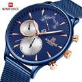 NAVIFORCE часы мужские модные кварцевые наручные часы из стальной сетки спортивные мужские часы повседневные мужские часы с календарем Relogio ...