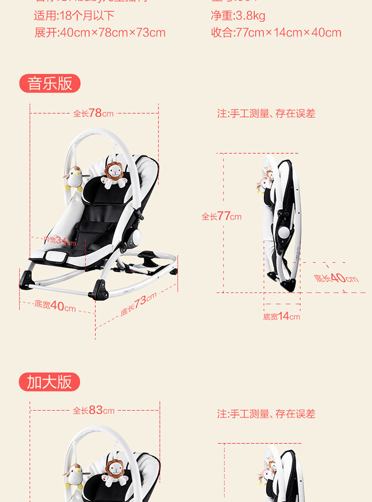 Hfbbcb008f09448e59b32ccbb31113342Y Baby cradle electric baby rocking chair baby swing sleeping cradle bed with music comfort rocking chair Multifunctional berceau