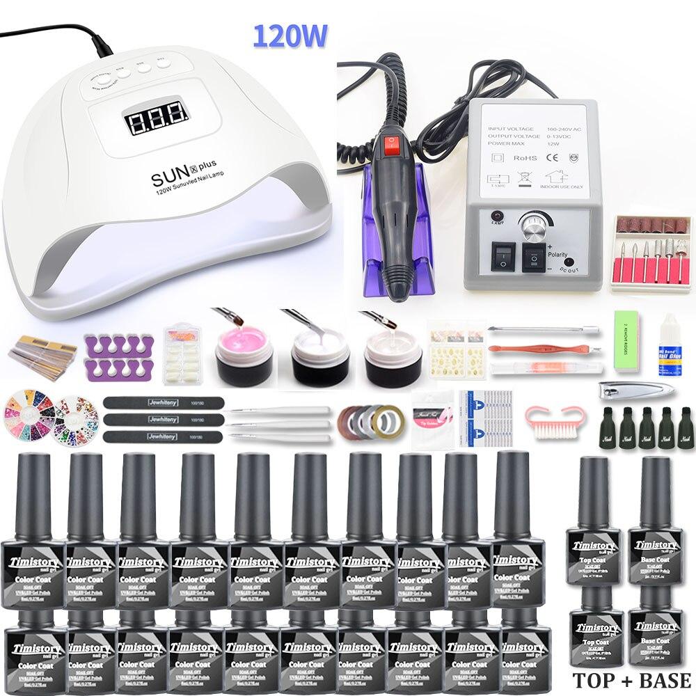Nail Set 120W/54W UV LED Lamp Gel Nail Polish Set KIt & Electric Nail Drill Nail Art Tools Manicure Set Nail Extension Kit