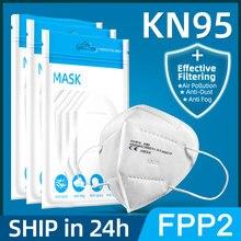 5 warstw FFP2 maska maska ochronna maska ochronna maska KN95 usta pyłoszczelna wielokrotnego użytku szybka wysyłka