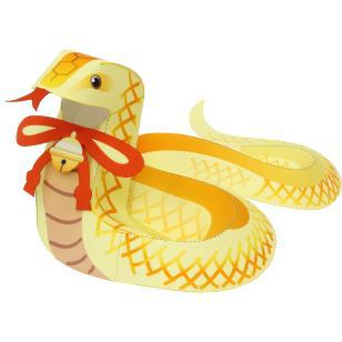 Snake 3D Paper Model Parent-child DIY Cartoon Animal Kindergarten Handmade Origami Children's Puzzle Development