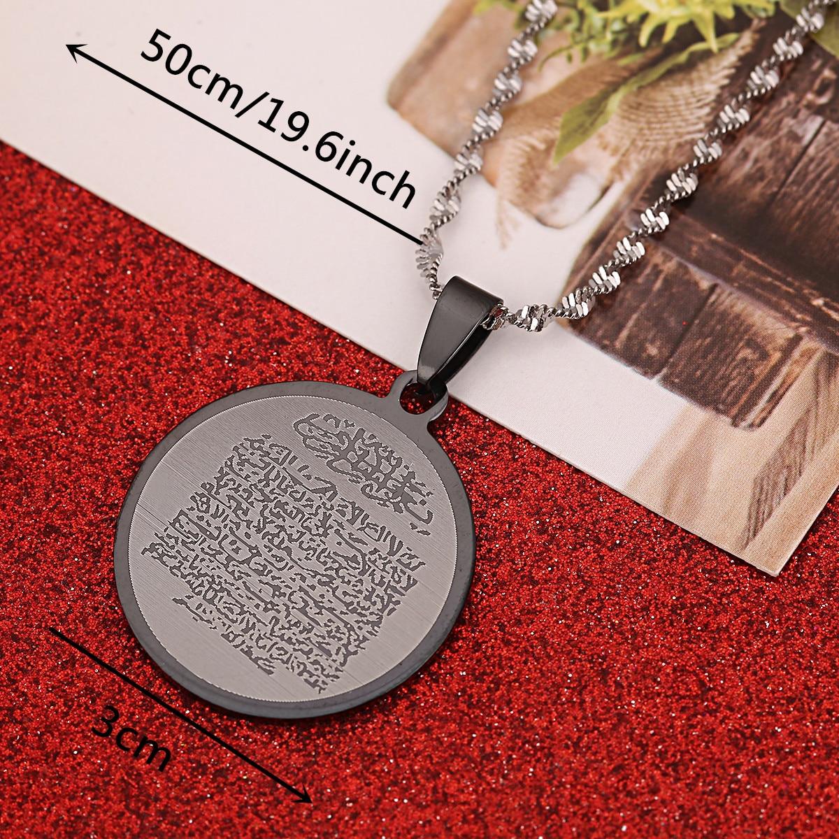 Image 2 - Stainless Steel Arabic Ayat al Kursi Prayer Holy Quran Verse  Quranic Pendant Necklace Islam Muslim Koran JewelryPendants   -