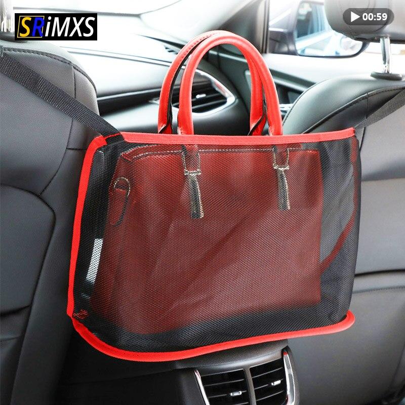 Автомобильный сетчатый Карманный держатель для сумок, Универсальный многофункциональный автомобильный органайзер, сетчатый карманный ор...