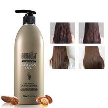 Новые продукты лучшие продажи 500 мл Armalla марокканский Арган глубокий Кондиционер для волос сухой профессиональный ремонт волос